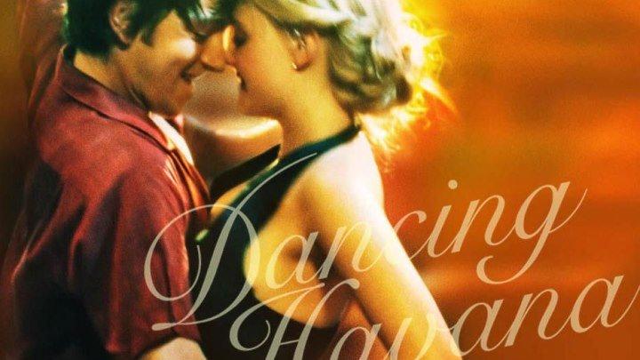 грязные танцы 2,гавайские ночи(суб)