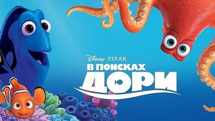 Жанр_Мультфильм, комедия, приключения, семейный