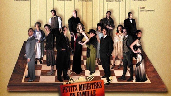 Убийство на семейном вечере (Серия: 01) Petits meurtres en famille [2006, Детектив, драма]