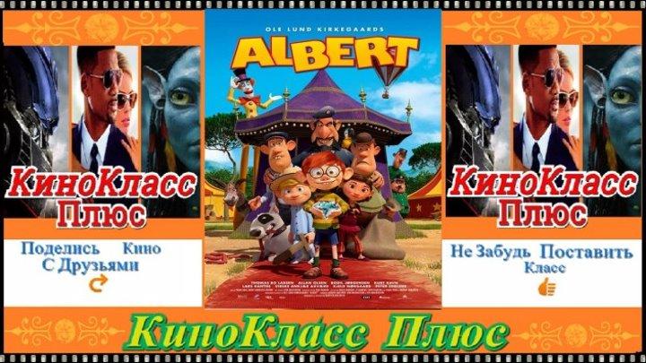 Альберт(HD-720)(2015)-мультфильм,комедия,семейный,приключения...