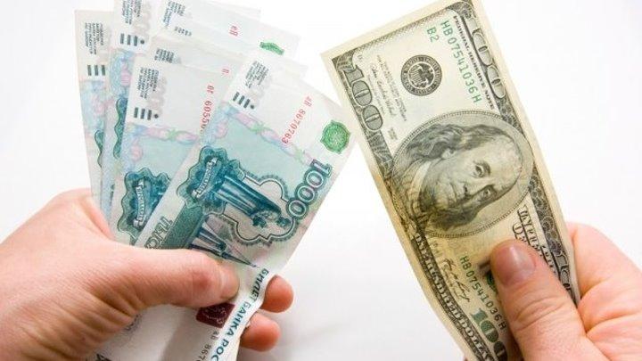 Как поднять рубль? Реальная ситуация в России!