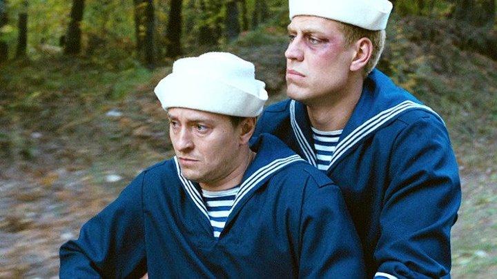 Каникулы строгого режима (2009). Драма комедия приключения
