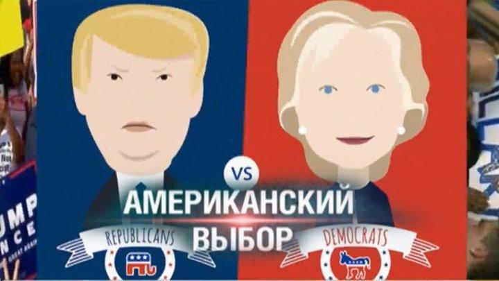 Секретные материалы. Американский выбор - DOK-FILM.NET