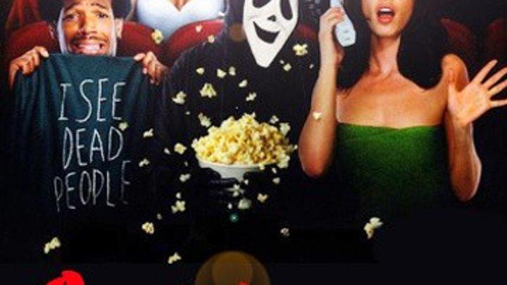 Очень страшное кино _ Scary Movie (2000)
