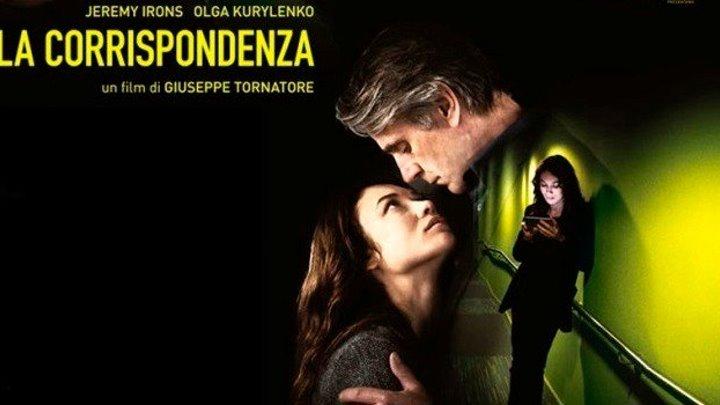Двое во вселенной / La corrispondenza (Италия 2016 HD 1080p) 16+ Драма, Мелодрама