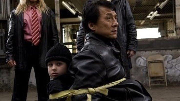 Шпион по соседству HD(Боевик, Комедия,Семейный фильм)2010