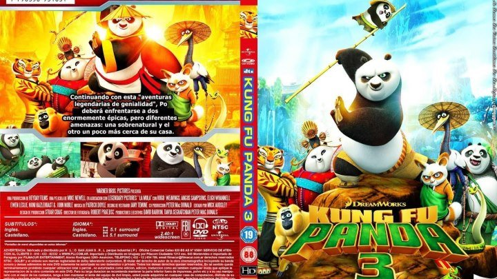Кунг-фу Панда 3 (2016)Мультфильм,HD+