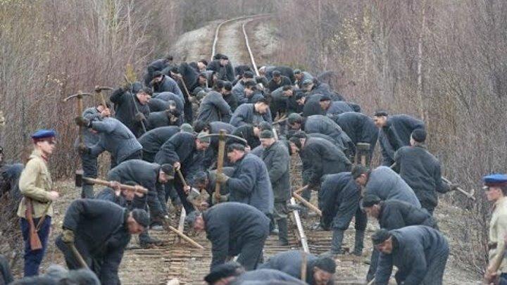 Затерянный в Сибири - Фильм про Советский Лагерь