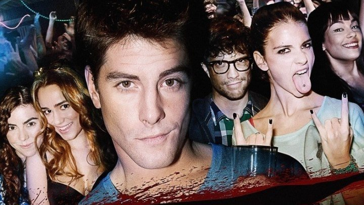 Вечеринка - Ужас / триллер / США / 2012