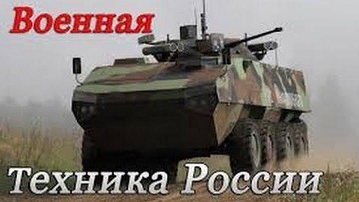 Учитесь Амеры! Армейские новинки России. НАША ГОРДОСТЬ!