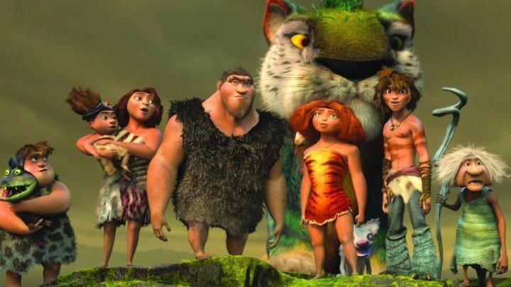 Семейка Крудс HD(мультфильм)2013 (0+)