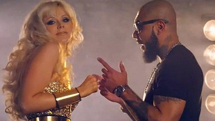 MC Doni feat. Натали - А ты такой мужчина с Бородой