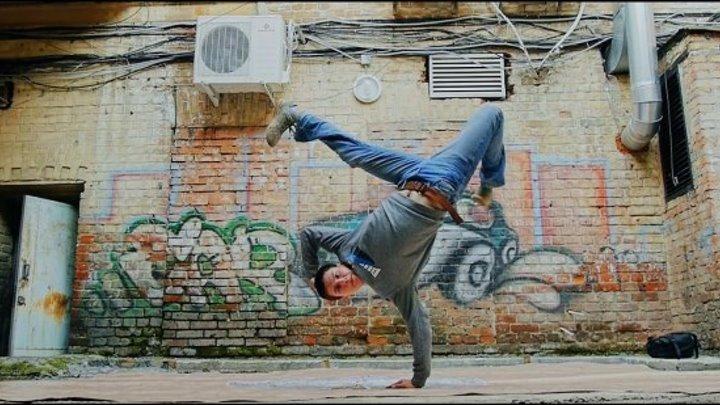 Брейк Данс Next Level #3 Удачное граффити