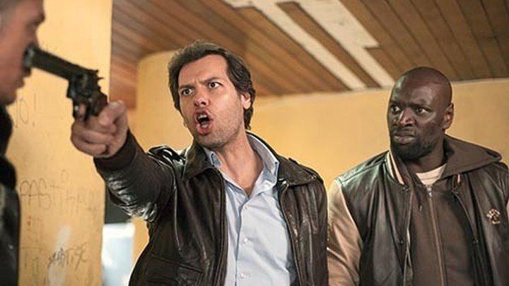 Шутки в сторону (Франция 2012 HD 1080p) Детектив, Криминал, Комедия ツ