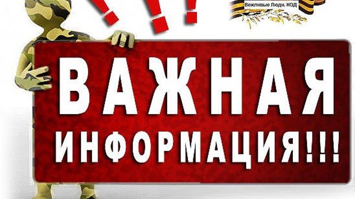 КАК МАКСИМАЛЬНО дать ход ВАЖНЫМ НОВОСТЯМ в Одноклассниках!