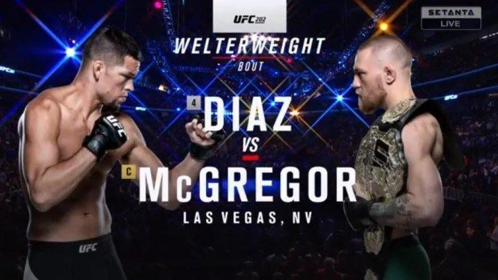Нэйт Диаз vs. Конор Макгрегор. 21.08.2016.