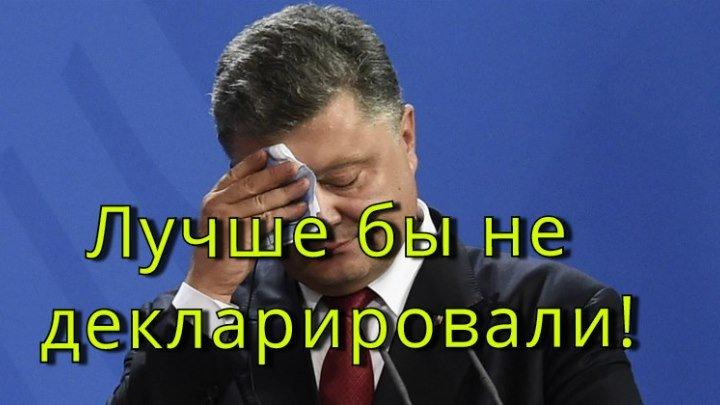 Украинская элита открыла «коррупционный» ящик Пандоры