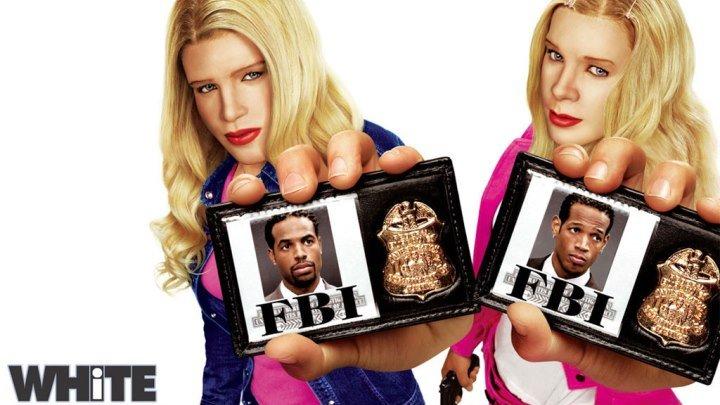 """""""Белые цыпочки"""" _ (2004) Комедия,криминал. (HD 720p.)"""
