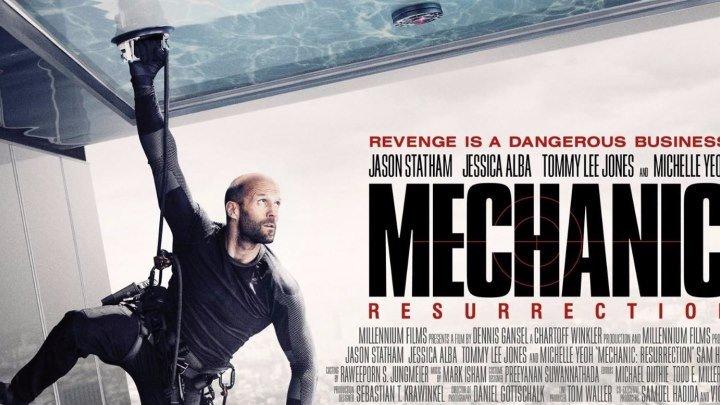 """""""Механик: Воскрешение"""" _ (2016) Боевик,триллер,криминал. (HD 720p.)"""