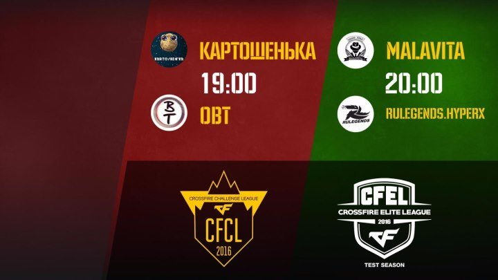 4 тур CFEL и CFCL: Картошенька vs ОВТ | Malavita vs ruLegends.HyperX