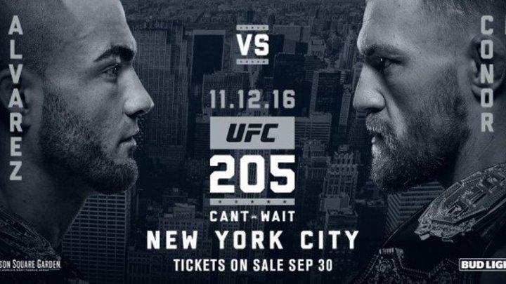UFC 205 : Конор МакГрегор vs Эдди Альварес