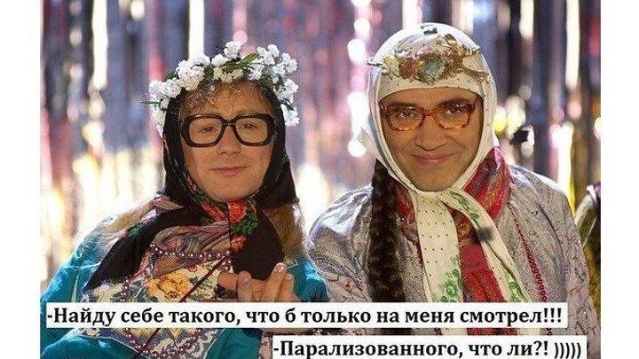 Новые русские бабки 👍 Сборник лучших выступлений 👍 Приколы (HD)