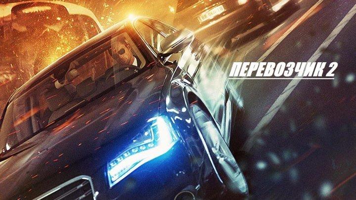 Жанр боевик, триллер, криминал HD 2