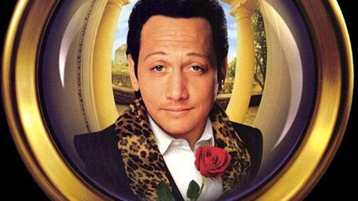 Мужчина по вызову Deuce Bigalow Male Gigolo (1999)