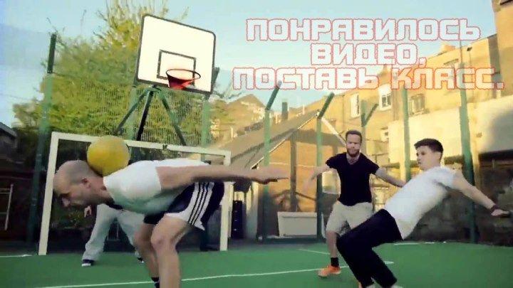 Фрираннеры играют в футбол! Самые крутые футболисты мира в одном видео!