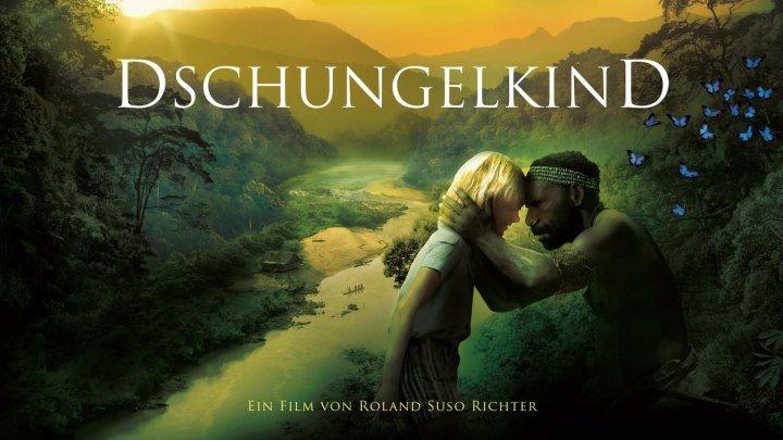 Дитя джунглей Dschungelkind (2011)
