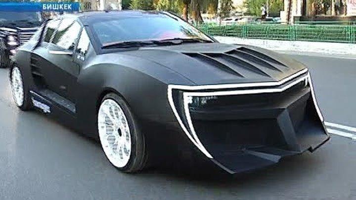 Первый кыргызский спортивный автомобиль. Красотище! Ставь КЛАСС.