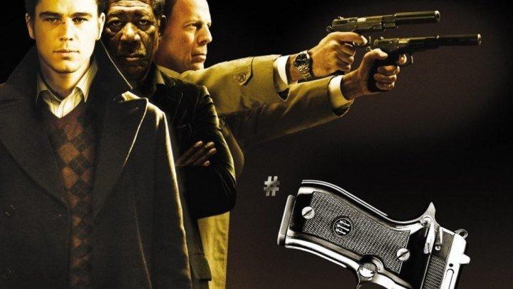 Счастливое число Слевина (2006) Триллер, Драма, Криминал.
