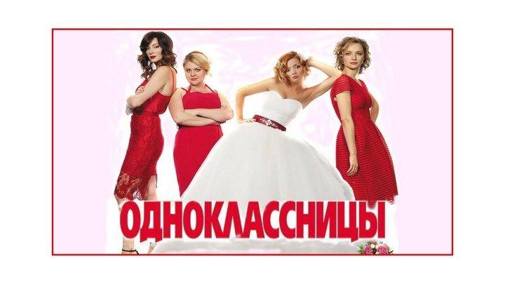 комедия (2016)