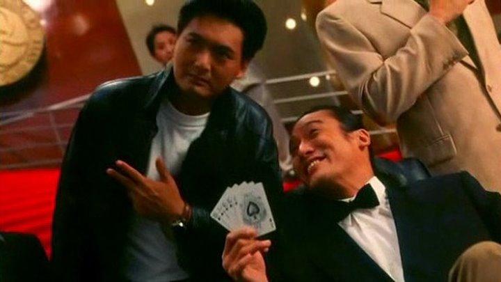 Возвращение бога азартных игроков God of Gamblers Return 1994