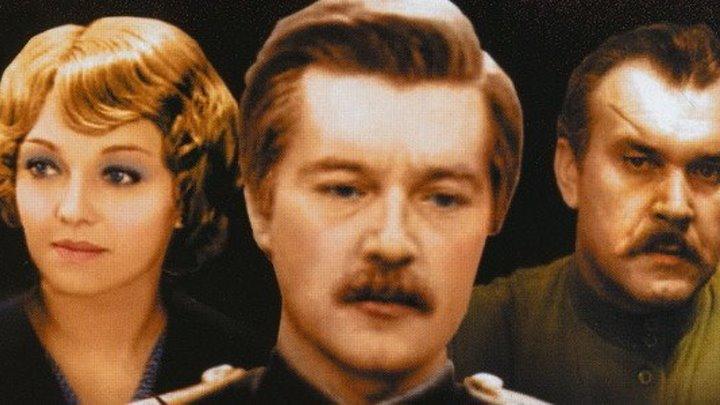 Рождённая революцией. (1974. 6-10 Серия ) Исторический, Советский сериал