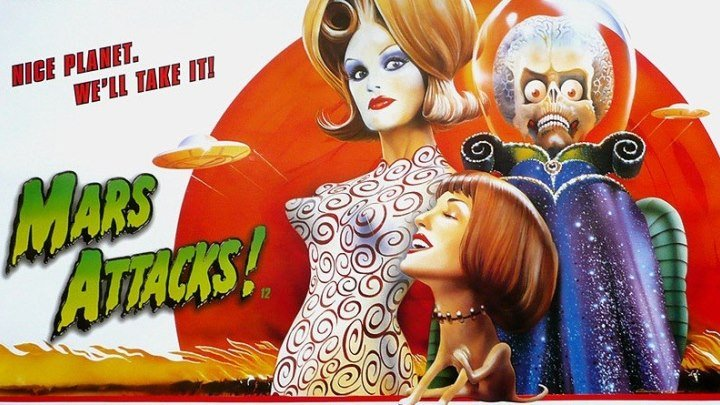 Марс атакует! Mars Attacks! (1996)