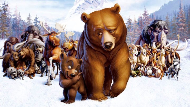 Братец медвежонок Brother Bear (2003)