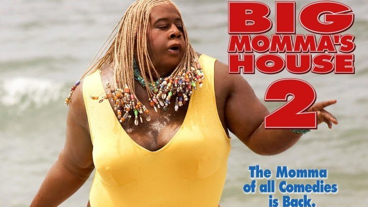 Дом большой мамочки 2 Big Momma's House 2 (2006)