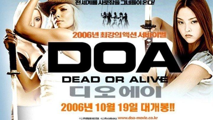 D.0.A ЖиB0й или меpтBый (2006) Джейми Пресли, Девон Аоки, Холли Вэлэнс, Сара Картер,боевик, приключения