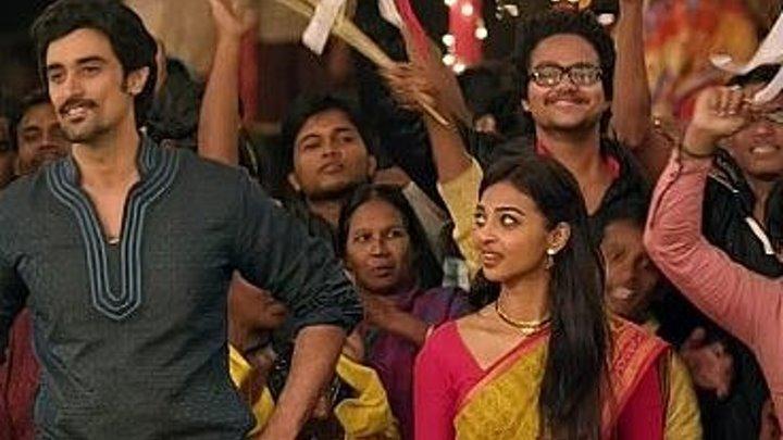 Фильм Вода Камень Точит (2015) Индия_Кунал Капур+Радхика Апте+Саурабх Шукла+Гуль