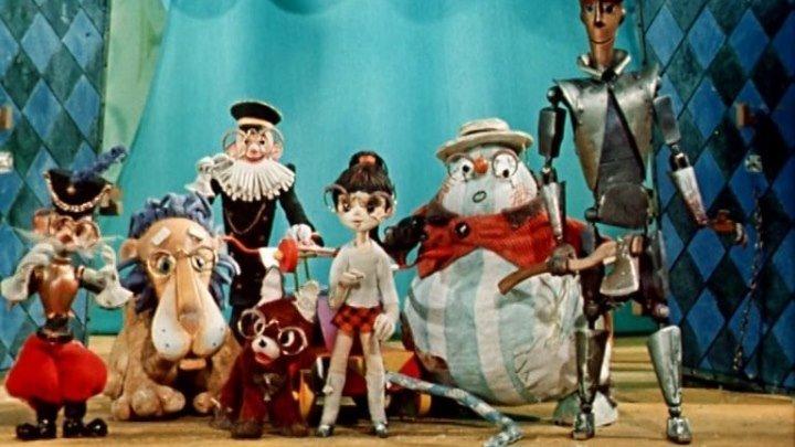 Волшебник Изумрудного города (1973 - 1974) все серии