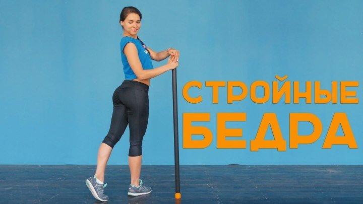 5 лучших упражнений на внутреннюю сторону бедра [Workout _ Будь в форме]