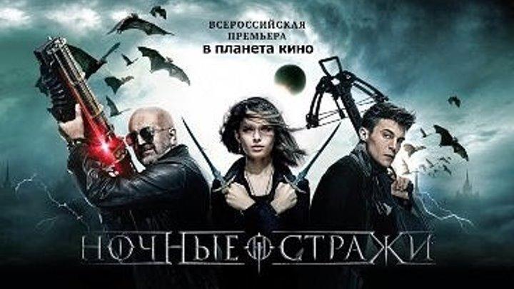 HOЧHЫE CTPAЖИ 2OI6.HDTVRip.