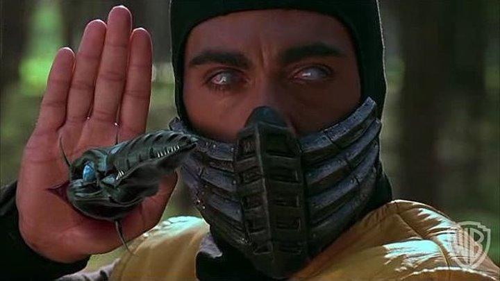 Смертельная битва - Mortal Kombat (1995)
