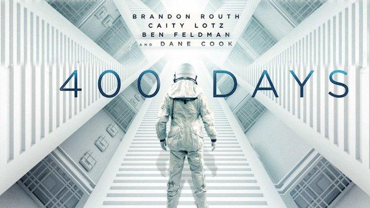 400 дней (фантастика)