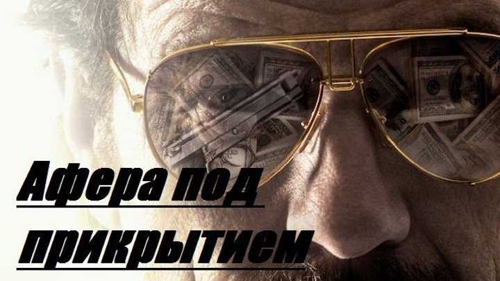Жанр_ триллер, драма, криминал