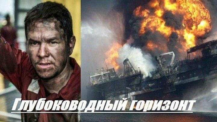 Жанр_ Боевик, триллер, PROPER - полный фильм Дублированное