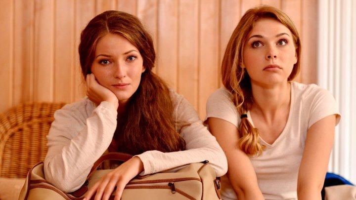 Сводные сестры (2016) WEB-DL | 1080p