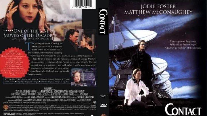 Контакт - Contact (1997)