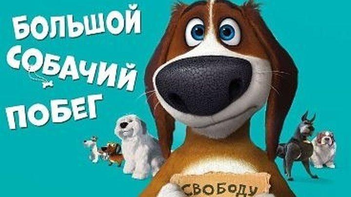 Жанр_ Мультфильм 2OI6 TS